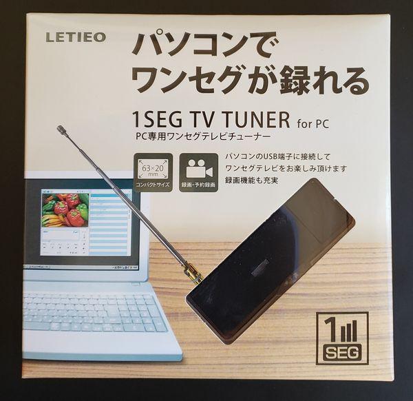 ワンセグチューナー(LT-DT306BK)でテレビを観てみる